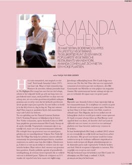 EE14_portret_Amanda-Cohen_ico